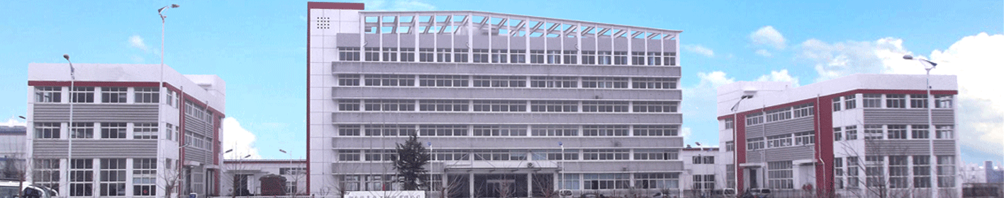 烟台恒鑫化工办公大楼